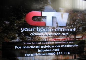 CTVチャンネル
