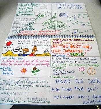 ニュージーランドを旅しながら日本へのメッセージを集める