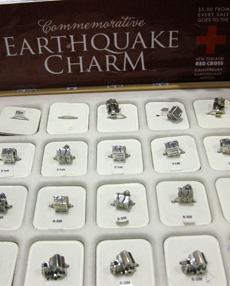 クライストチャーチ地震のアクセサリーを買って募金