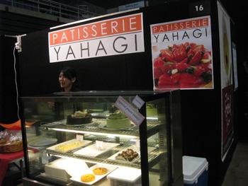 ニュージーランド、クライストチャーチにある洋菓子やさん