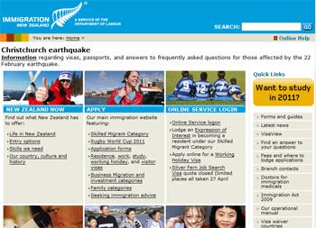 ニュージーランド移民局サイト