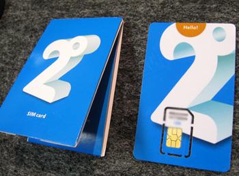 ニュージーランドの携帯電話会社2degrees