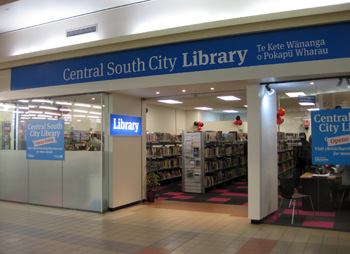 central south city library
