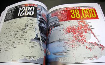 クライストチャーチ地震の本