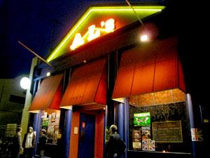 クライストチャーチのライブハウスAl's Bar