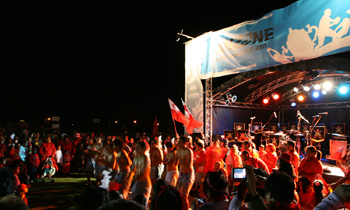 トンガの応援も:ラグビーワールドカップ2011開幕戦